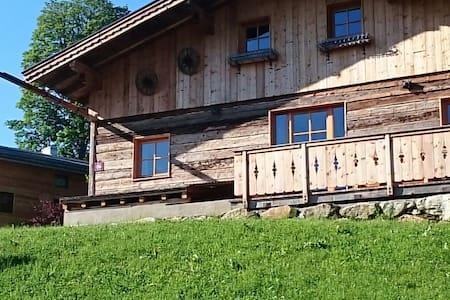 Tauernwelt - Chalet Hochkönigblick - Chalet