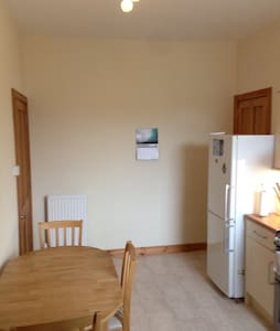 Cosy Room in nice City centre flat - Aberdeen - Apartment