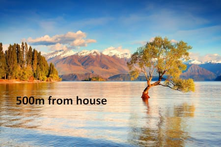 Close to Wanaka lake/town - warm, private, ensuite - Wanaka - House