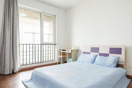Loft-B+靠近西湖+地铁口方便+钱塘江边+空间大+干净+杭州 - Apartment