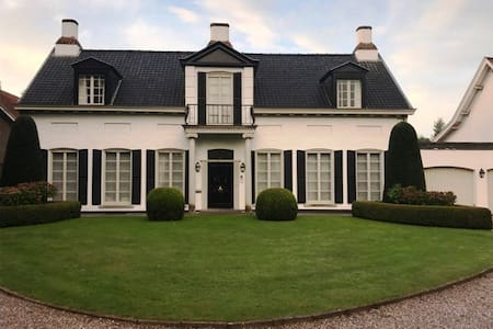 Lovely quiet place in villa near Bruges/Ypres - Villa