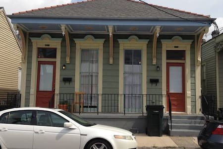 Beautiful 1BD Lower Garden District - New Orleans - House