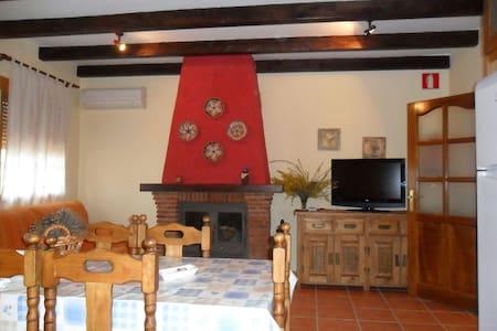 Alojamiento Rural La Higuerilla - Appartement