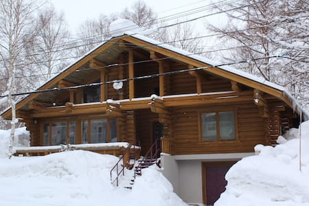 Ski Chalet 10min walk to lift - Chalet