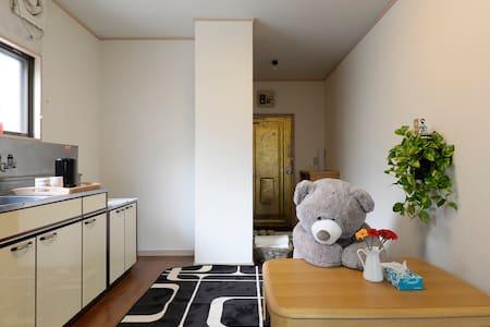小熊之家 池袋3分钟一卧一厅公寓,靠近24小时商店街。 - Toshima - Appartamento