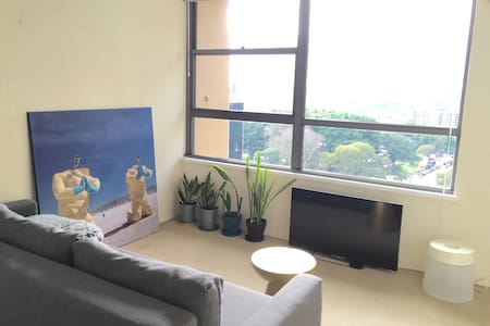 Hyde Park City View - Sydney - Apartment