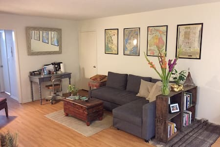 Adorable 1BR Centrally Located to Culver City - Apartment