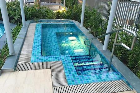 Common room in condo w facilities - Singapur - Bed & Breakfast