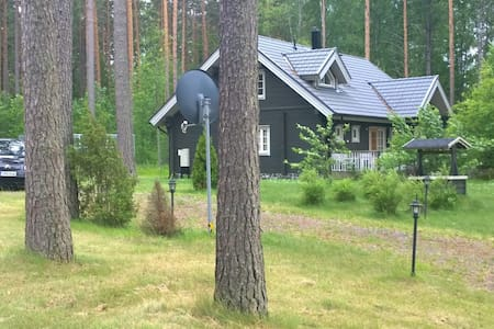 Country House in the Woods - Ruokolahti - Ház