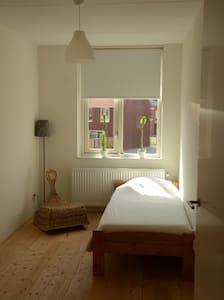 Kamer in modern huis in Arnhem-Zuid - Huis