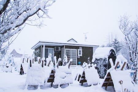Niseko Garden House - Niseko-chō - Haus
