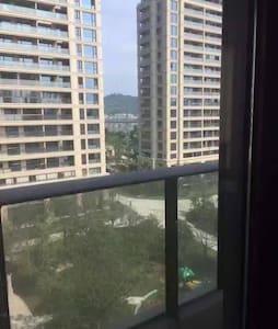 香榭里温馨小屋 - Appartement