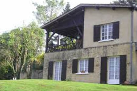 Home from home in the heart of rural France - Groléjac - Bed & Breakfast