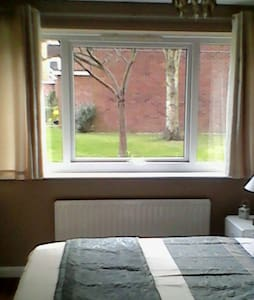 Bright room Sutton Greater London - Sutton - Apartment