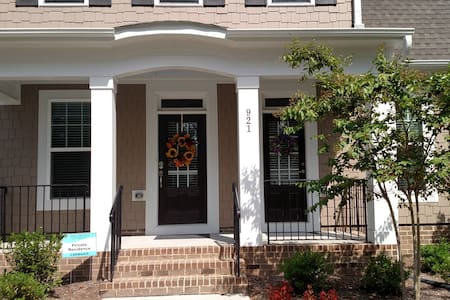 Upscale Private Efficiency Suite Wake Forest, NC - Wake Forest - House