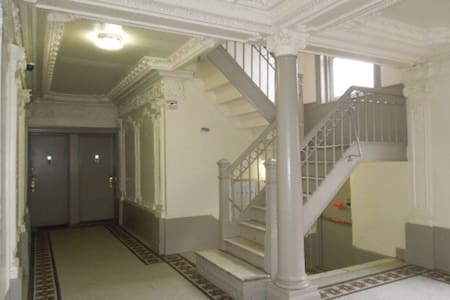 Small Room in Williamsburg Brooklyn - Brooklyn  - Appartement