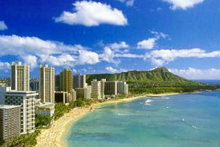 Island Vibe apt with an ocean view - Honolulu - Appartamento