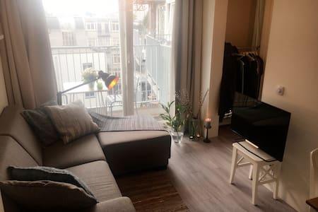Perfect central apartment Amsterdam - Lakás