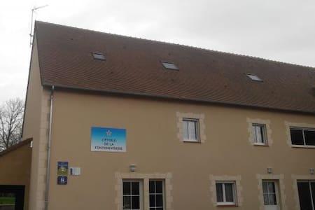L ETOILE DE LA FONTCHEVRIERE - Neuvy-Saint-Sépulchre