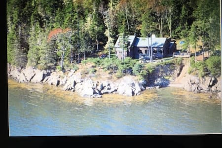 Beautiful cottage on Maine island - Huis
