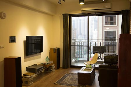 CozyCozy 甲舒系 - Taoyuan District - Wohnung