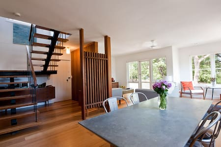 HUNTERS HILL Mount Street - L'Abode - Hunters Hill - Apartment
