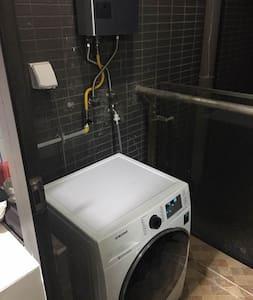 4minsToDayunStationOrDayunCenter&high-endApartment - Shenzhen - Wohnung