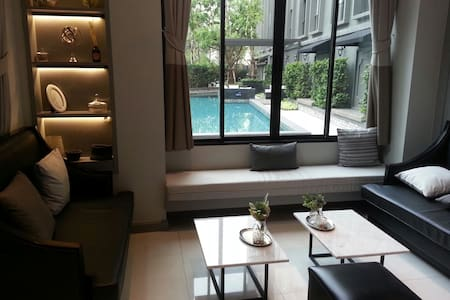 Cozy Studio Room near MRT/BTS - Jomphol Chatujak - Apartment