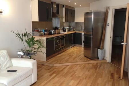 Contemporary apartment in the very centre of Leeds - Apartamento