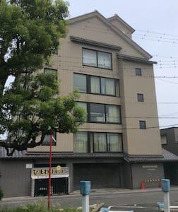 ひまわりサンハウス24時間温泉付 - 岸和田市