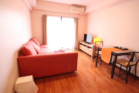 Stylish Authentic Modern Downtown Kyoto Condo! あ六七 - Kyoto - Apartment
