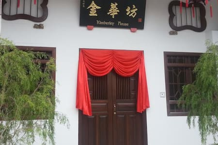 Kimberley House - Haus