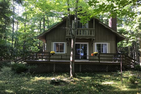 Nashbrook Cottage Steps From Lake Michigan - 獨棟