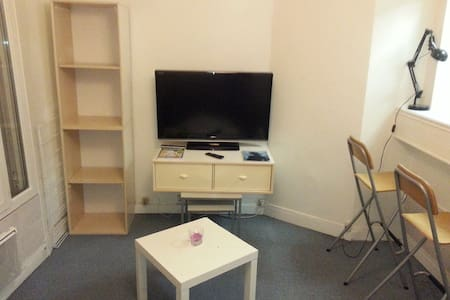 Studio Nanterre with TV & Wifi - Apartment