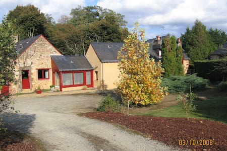 Chambre Le Hameau 4personnes - Saint-Saturnin - Rumah