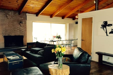 Amazing room w/ private bath and SF view! - Richmond - Maison