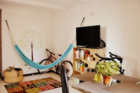 Homely room in a flatshare - Apartmen