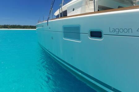 All inclusive luxury catamaran