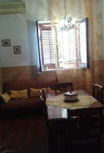 APARTMENT 10 MIN AWAY FROM PALERMO - Apartment