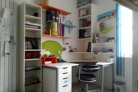 chambre de Dorian - Villiers-sur-Marne - Appartement