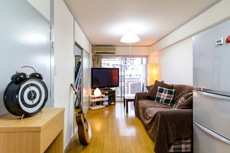Brand New Listing.  Comfortable 1B apt. with a living room in Central Tokyo.   10 min walk from JR Ebisu or Meguro Station on Yamanote Loop Line.  Quiet residential area. Big screen TV + Apple TV.   Proper House WIFI.  Double size mattress.