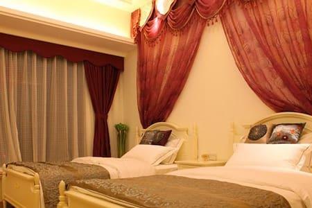 Guangzhou Jiaan Apartment--Luxury