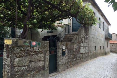 Casa João Fidalgo - Soajo