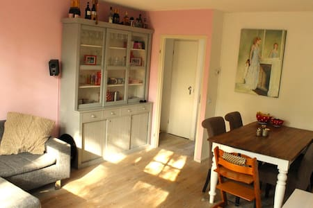 Cosy and cute appartment - Amsterdam - Appartement