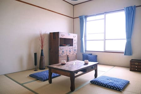 DANCHI a traditional apartment