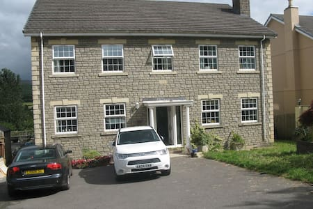 King ensuite in peaceful location - Garnant - Bed & Breakfast