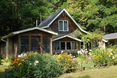 Le Petit Chou - Little Cottage