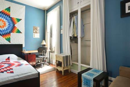 Spacious room in beautiful apt. - Brooklyn - Apartment