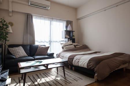 SHIBUYA 5 MIN!/WIFI,LANUNDRY,DRYER - Shibuya-ku - Appartement