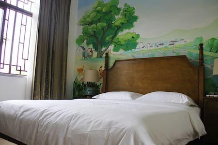 闲来民宿 - Chengdu - Bed & Breakfast